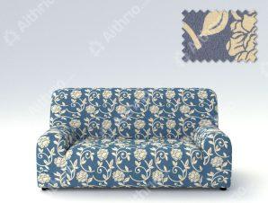 Ελαστικά καλύμματα καναπέ Acapulco-Τριθέσιος-Μπλε-10+ Χρώματα Διαθέσιμα-Καλύμματα Σαλονιού