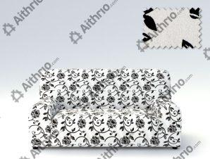 Ελαστικά καλύμματα καναπέ Acapulco-Πολυθρόνα-Λευκό-10+ Χρώματα Διαθέσιμα-Καλύμματα Σαλονιού