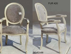Καρεκλοπολυθρόνα Ξύλινη Royal Art 56x62x92εκ. FUR420 (Υλικό: Ξύλο, Ύφασμα: Chenille) – Royal Art Collection – FUR420