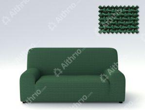 Ελαστικά Καλύμματα Προσαρμογής Σχήματος Καναπέ Bielastic Alaska-Πράσινο-Τριθέσιος-10+ Χρώματα Διαθέσιμα-Καλύμματα Σαλονιού