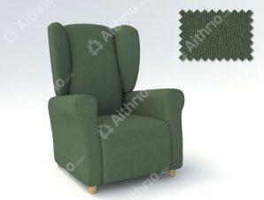 Ελαστικά Καλύμματα Μπερζέρας Peru-Πράσινο