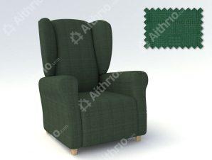 Ελαστικά Καλύμματα Μπερζέρας Tania-Πράσινο