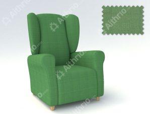 Ελαστικά Καλύμματα Μπερζέρας Tania-Πράσινο Ανοιχτό