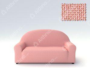 Ελαστικά Καλύμματα Καναπέ Αχιβάδα Alaska – C/22 Ροζ – Πολυθρόνα-10+ Χρώματα Διαθέσιμα-Καλύμματα Σαλονιού
