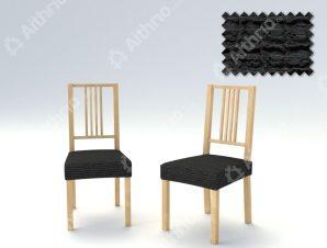 Σετ (2 Τμχ) Ελαστικά Καλύμματα-Καπάκια Καρέκλας Bielastic Canada – C/11 Μαύρο
