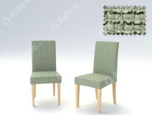 Σετ (2 Τμχ) Ελαστικά Καλύμματα Καρέκλας Με Πλάτη Bielastic Canada – C/6 Πράσινο