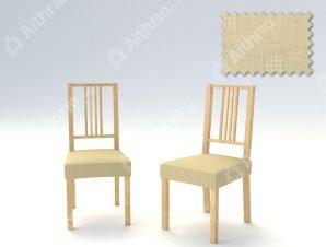 Σετ (2 Τμχ) Ελαστικά Καλύμματα-Καπάκια Καρέκλας Tania – C/1 Ιβουάρ