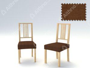 Σετ (2 Τμχ) Ελαστικά Καλύμματα-Καπάκια Καρέκλας Tania – C/3 Καφέ