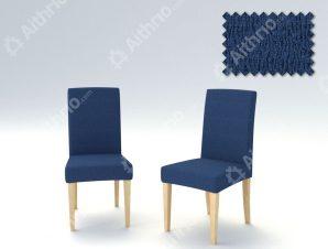 Σετ (2 Τμχ) Ελαστικά Καλύμματα Καρεκλών Με Πλάτη Valencia-Μπλε