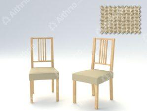 Σετ (2 Τμχ) Ελαστικά Καλύμματα-Καπάκια Καρέκλας Creta – C/2 Μπεζ