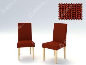 Σετ (2 Τμχ) Ελαστικά Καλύμματα Καρέκλας Με Πλάτη Creta – C/16 Κεραμιδί