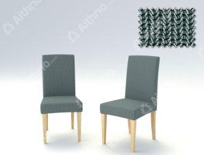 Σετ (2 Τμχ) Ελαστικά Καλύμματα Καρέκλας Με Πλάτη Creta – C/17 Ασπρόμαυρο