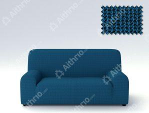 Ελαστικά Καλύμματα Καναπέ Ξεχωριστό Μαξιλάρι Creta – C/4 Μπλε – Διθέσιος-10+ Χρώματα Διαθέσιμα-Καλύμματα Σαλονιού
