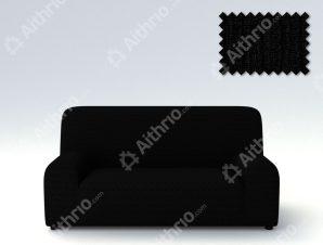Ελαστικά Καλύμματα Καναπέ Creta – C/11 Μαύρο – Τριθέσιος-10+ Χρώματα Διαθέσιμα-Καλύμματα Σαλονιού
