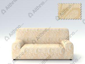 Ελαστικά καλύμματα καναπέ Danubio-Τριθέσιος-Μπεζ-10+ Χρώματα Διαθέσιμα-Καλύμματα Σαλονιού