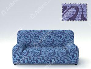 Ελαστικά καλύμματα καναπέ Danubio-Διθέσιος-Μπλε-10+ Χρώματα Διαθέσιμα-Καλύμματα Σαλονιού