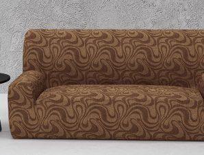 Ελαστικά καλύμματα καναπέ Danubio-Τριθέσιος-Καφέ-10+ Χρώματα Διαθέσιμα-Καλύμματα Σαλονιού