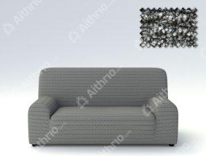 Ελαστικά Καλύμματα Προσαρμογής Σχήματος Καναπέ Elegant – C/17 Ασπρόμαυρο – Τετραθέσιος-10+ Χρώματα Διαθέσιμα-Καλύμματα Σαλονιού