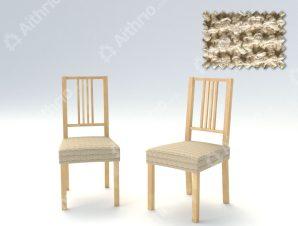 Σετ (2 Τμχ) Ελαστικά Καλύμματα-Καπάκια Καρέκλας Bielastic Elegant – C/2 Μπεζ