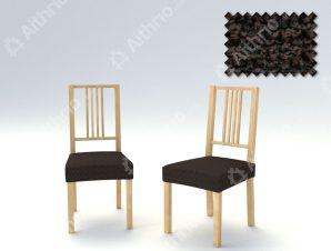 Σετ (2 Τμχ) Ελαστικά Καλύμματα-Καπάκια Καρέκλας Bielastic Elegant – C/3 Καφέ