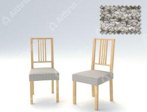 Σετ (2 Τμχ) Ελαστικά Καλύμματα-Καπάκια Καρέκλας Bielastic Elegant – C/21 Ανοιχτό Γκρι