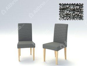Σετ (2 Τμχ) Ελαστικά Καλύμματα Καρέκλας Με Πλάτη Bielastic Elegant – C/17 Ασπρόμαυρο