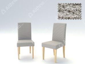 Σετ (2 Τμχ) Ελαστικά Καλύμματα Καρέκλας Με Πλάτη Bielastic Elegant – C/21 Ανοιχτό Γκρι