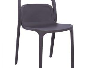 Καρέκλα Πολυπροπυλενίου Γκρι Ellen 45,5x53x80εκ. Freebox FB98241.10 (Υλικό: Πολυπροπυλένιο, Χρώμα: Γκρι) – Freebox – FB98241.10