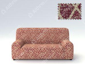 Ελαστικά Καλύμματα Καναπέ, Πολυθρόνας Λύκρα- σχ. Grecia-Μπορντώ-Μπεζ-Πολυθρόνα-10+ Χρώματα Διαθέσιμα-Καλύμματα Σαλονιού