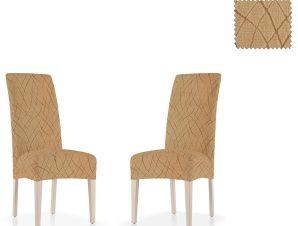 Σετ (2 Τμχ) Ελαστικά Καλύμματα Καρεκλών Με Πλάτη Karen-Μπεζ