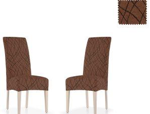 Σετ (2 Τμχ) Ελαστικά Καλύμματα Καρεκλών Με Πλάτη Karen-Καφέ