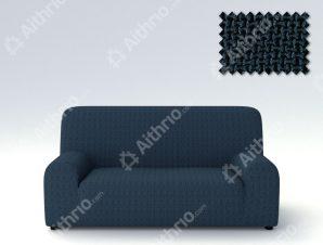 Ελαστικά Καλύμματα Προσαρμογής Σχήματος Καναπέ Alaska – C/25 Ναυτικό Μπλε – Πολυθρόνα-10+ Χρώματα Διαθέσιμα-Καλύμματα Σαλονιού