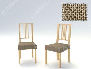 Σετ (2 Τμχ) Ελαστικά Καλύμματα-Καπάκια Καρέκλας Bielastic Alaska – C/18 Λινό