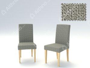 Σετ (2 Τμχ) Ελαστικά Καλύμματα Καρέκλας Με Πλάτη Bielastic Alaska – C/21 Ανοιχτό Γκρι