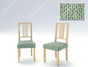 Σετ (2 Τμχ) Ελαστικά Καλύμματα-Καπάκια Καρέκλας Bielastic Alaska – C/23 Μέντα