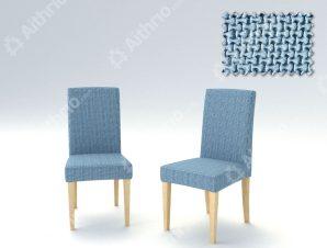 Σετ (2 Τμχ) Ελαστικά Καλύμματα Καρέκλας Με Πλάτη Bielastic Alaska – C/24 Ανοιχτό Μπλε