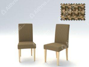 Σετ (2 Τμχ) Ελαστικά Καλύμματα Καρέκλας Με Πλάτη Super Elastic Milos – C/2 Μπεζ