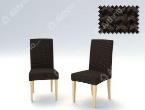 Σετ (2 Τμχ) Ελαστικά Καλύμματα Καρέκλας Με Πλάτη Super Elastic Milos – C/3 Καφέ