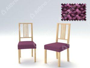 Σετ (2 Τμχ) Ελαστικά Καλύμματα-Καπάκια Καρέκλας Super Stretch Milos – C/9 Μωβ