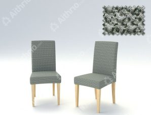 Σετ (2 Τμχ) Ελαστικά Καλύμματα Καρέκλας Με Πλάτη Super Elastic Milos – C/10 Γκρι