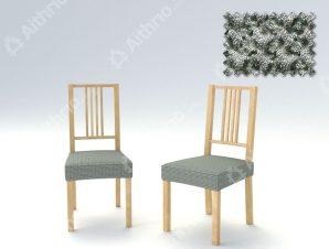 Σετ (2 Τμχ) Ελαστικά Καλύμματα-Καπάκια Καρέκλας Super Stretch Milos – C/10 Γκρι