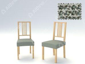 Σετ (2 Τμχ) Ελαστικά Καλύμματα-Καπάκια Καρέκλας Super Stretch Milos – C/21 Ανοιχτό Γκρι