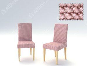 Σετ (2 Τμχ) Ελαστικά Καλύμματα Καρέκλας Με Πλάτη Super Elastic Milos – C/22 Ροζ