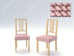 Σετ (2 Τμχ) Ελαστικά Καλύμματα-Καπάκια Καρέκλας Super Stretch Milos – C/22 Ροζ