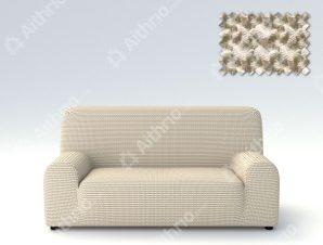 Ελαστικά Καλύμματα Προσαρμογής Σχήματος Καναπέ Milos – C/1 Ιβουάρ – Πολυθρόνα-10+ Χρώματα Διαθέσιμα-Καλύμματα Σαλονιού