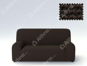 Ελαστικά Καλύμματα Προσαρμογής Σχήματος Καναπέ Milos – C/3 Καφέ – Διθέσιος-10+ Χρώματα Διαθέσιμα-Καλύμματα Σαλονιού