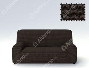 Ελαστικά Καλύμματα Προσαρμογής Σχήματος Καναπέ Milos – C/3 Καφέ – Τριθέσιος-10+ Χρώματα Διαθέσιμα-Καλύμματα Σαλονιού