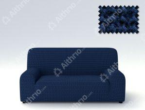 Ελαστικά Καλύμματα Προσαρμογής Σχήματος Καναπέ Milos – C/4 Μπλε – Πενταθέσιος-10+ Χρώματα Διαθέσιμα-Καλύμματα Σαλονιού