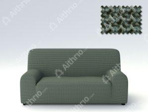 Ελαστικά Καλύμματα Προσαρμογής Σχήματος Καναπέ Milos – C/6 Πράσινο – Τριθέσιος-10+ Χρώματα Διαθέσιμα-Καλύμματα Σαλονιού