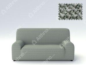 Ελαστικά Καλύμματα Προσαρμογής Σχήματος Καναπέ Milos – C/10 Γκρι – Τριθέσιος-10+ Χρώματα Διαθέσιμα-Καλύμματα Σαλονιού